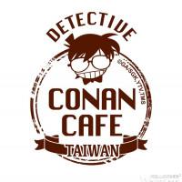 柯南粉絲一定要知道!台灣首間「柯南咖啡廳」6/6強勢插旗信義A8,再加碼全新劇場版「紺青之拳」限定周邊小物嗨翻柯南粉絲。