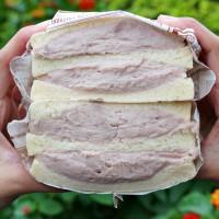 芋頭控尖叫搶吃!振頤軒限定「芋泥三明治、芋泥泡芙、芒果芋泥珠寶盒」,要用濃厚系搶攻芋頭控的心。