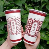 這一杯奶茶控先打卡!全家推出精品級「德傳茶」系列飲品,獨家特大杯「黑烏龍醇奶茶」搶攻奶茶控的心。