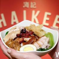 新加坡海記醬油雞強勢登場!台北忠孝SOGO首店「新加坡海記醬油雞」06/15正式開幕,推出限定菜單「新加坡肉骨茶」及「雙雞雙燒套餐」。