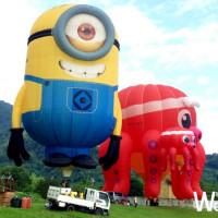 50倍巨型「小小兵熱氣球」來了!「2019桃園石門水庫熱氣球嘉年華」連續9天免費打卡,免費夜間熱氣球光雕秀讓桃園人嗨翻天。