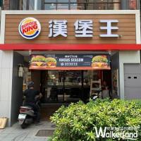 漢堡王優惠券又來了!連續56天不間斷「買一送一」優惠,再加碼高CP值「百元套餐」逼漢堡控天天報到。