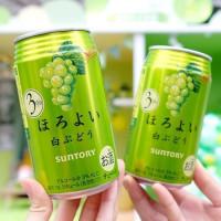超文青「HOROYOI微醉小攤車」快閃華山!日本女生最愛HOROYOI微醉調酒,兩天限定免費喝、免費打卡。