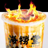 東區珍奶控搶喝一波!網美系手搖飲Sharetea強打推出「海撈堂」珍奶專賣店,「炙燒黑糖珍奶」一定要喝過。