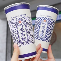 仙女紅茶只要29元!全家便利商店高人氣「仙女紅茶、醇奶茶」限定優惠,身為奶茶控一定要多喝兩杯。