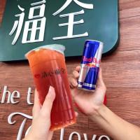史上最狂聯名!Red Bull x 清心福全聯手推出「Red Bull紅牛能量紅茶」,Red Bull不只給你一對翅膀、還要給你意想不到的全新組合。