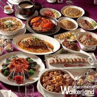 懂吃的老饕準備好了!南北最強「美福、漢來」聯手推出「五星台菜」,要讓南北老饕都能品嚐到最強台菜料理組合。