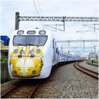 這次一定要拍到!台鐵里山動物列車2.0加碼推出「動物手拉吊環」,超萌石虎、穿山甲、台灣獼猴帶來旅途中的驚喜。