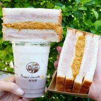 芋頭控真的瘋了!布列德強勢推出芋泥塞好塞滿「芋泥波波」系列,超高CP值搶攻芋頭控的甜點胃。