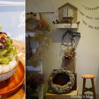 桃園市美食 餐廳 飲料、甜品 剉冰、豆花 有食侯。紅豆 照片