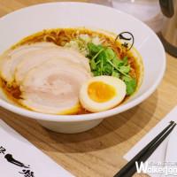 「豚骨一燈」3/29 強勢登台!日系拉麵「濃厚魚介拉麵」與 台灣限定 「辛十二香拉麵」將聯手征服拉麵控。
