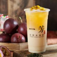 還在多多綠就輸了!文青必喝「一芳水果茶」首推養樂多系列,新品加碼限時3天買一送一。