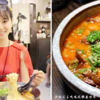 宜蘭縣美食 餐廳 異國料理 日式料理 一心拉麵 照片