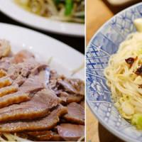 新北市美食 餐廳 中式料理 小吃 阿城鵝肉 照片