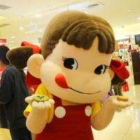 和PEKO醬一起拍照放閃吧 ~ 不二家PEKO現身台北,一起拍照打卡還加送新品-PEKO嘟嘟蛋糕,限量100份!