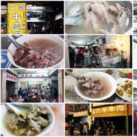 台南人一定會知道的21間台南人在地牛肉湯!台南牛肉湯可以說是台南人早餐的代名詞,你一定要知道的台南人在地美食「牛肉湯」。