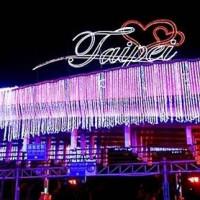 台北市休閒旅遊 景點 景點其他 水晶情人橋 照片