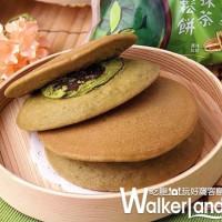 新任IG洗版王出現!「全家便利商店」推出三款抹茶系列甜點,要讓抹茶控尖叫搶吃。