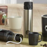 「統一星巴克」初夏新品上市!推出32款簡約現代風咖啡用品!