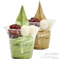 抹茶控連續吃三天!TSUJIRI辻利茶舗SOGO店改裝重新開幕,推出新品「抹茶貝果」超值10元優惠價,再加碼「辻利抹茶」買一送一。