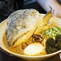 每天只賣5碗!北海道湯咖哩GARAKU推出浮誇系「鮭魚頭拉麵」,台灣拉麵控獨家搶先吃。