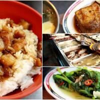 台南市美食 餐廳 中式料理 台菜 阿富海產粥。肉燥飯 照片