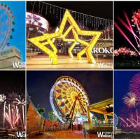 連假嗨起來!全台5間遊樂園強勢推出「聖誕節、跨年」限定活動,「一票玩四天」讓人玩翻整個假期。