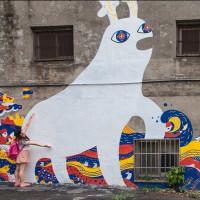 台中市休閒旅遊 景點 景點其他 忠明13鄰塗鴉社區 照片