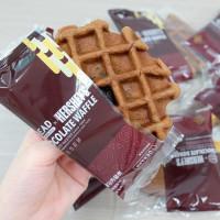 巧克力控快衝去掃貨!堪稱史上最強「全聯xHERSHEY'S聯名」第二波巧克力甜點正式開搶,隱藏版巧克力甜點大公開。