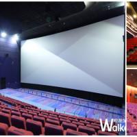 不管是淡水人、淡江人還是真理人都嗨了!淡水唯一影城「美麗新淡海影城」正式開幕,週末限定電影票只要199元。