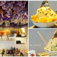 高雄市美食 餐廳 飲料、甜品 冰淇淋、優格店 夜貓子雪花冰 照片