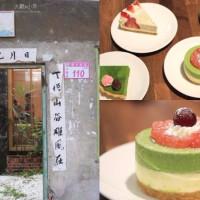 桃園市美食 餐廳 咖啡、茶 咖啡館 大觀 X 小弄 照片