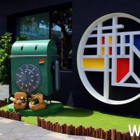 「天成文旅-華山町」強勢登場!天成文旅打造全新在地客製化設計旅館「華山町」,要用「引設計、旅在地」搶攻文青市場。