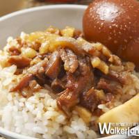 台北人都知道的15間「魯肉飯」名店,沒吃過3間以上別說你是台北人!