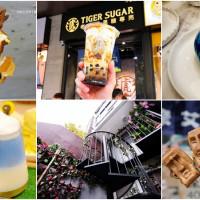 台中IG甜點控熱門榜!台中甜點控一定知道的13間IG必拍「尖叫系」甜點店,現在開始一間也不放過。