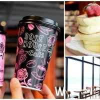 180度絕美海景咖啡廳正式開幕!古典玫瑰園強勢推出新品牌ROSE HOUSE Café,超療癒「特厚三層舒芙蕾鬆餅」搶攻IG打卡王稱號。