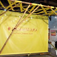 文青全部逛起來!「Pop Up Asia亞洲手創展」插旗松山文創園區,一次引進300個亞洲手創品牌,三大場館讓文青逛到不想回家。