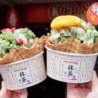 COLD STONE要用「冰淇淋第二杯20元」趕走秋老虎!只有三天優惠,冰淇淋控動作要快。