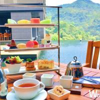 避暑勝地新選擇!北投麗禧用 「玩。趣」打造出不同以往的雍翠庭英式下午茶。