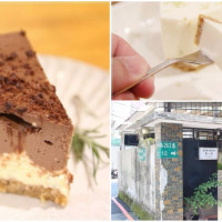 新北市美食 餐廳 飲料、甜品 甜品甜湯 canimama起司布朗尼專賣所 照片