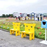 桃園市休閒旅遊 景點 景點其他 2014蘆竹花彩節 萬花童樂會 照片