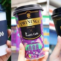 奶茶控手刀衝!全台三大連鎖便利商店強勢推出「期間限定冬季奶茶」,大推聯名必喝款唐寧醇奶茶、GODIVA熱巧克力、美祿奶茶。
