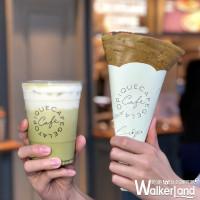 抹茶控久等了!超人氣可麗餅gelato pique café推出「抹茶季限定可麗餅」,再加碼蜷尾家新口味「斯里蘭卡霜淇淋」。