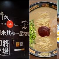 拉麵控準備爆走了!一蘭拉麵、Tsuta蔦、豚骨一燈、2017日本拉麵祭接力來台展店,吃到忘記回日本了?