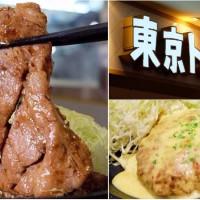 大胃王也能吃很飽!日本超人氣「東京豚極」進軍統一時代百貨,限量「超厚切豬排」就怕你吃不完。
