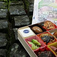外國遊客指名台灣最美鄉村,竟然離台北這麼近!石碇慢活節18家特色美食、手作DIY、還有市集和老街導覽,就要你發掘石碇之美!