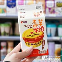 小美冰淇淋也變飲料!7-ELEVEN獨家推出小美冰淇淋「香草牛奶」,再加碼第二件六折優惠。