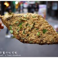 台北市美食 攤販 台式小吃 小李豬血糕 照片