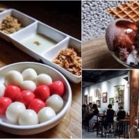 台北市美食 餐廳 飲料、甜品 甜品甜湯 枝仔冰城 台北大稻埕店 照片