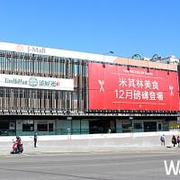 台中人美食天堂!集結亞洲三大品牌打造出「台中人的米其林一條街」,再推台灣獨家限定味噌拉麵。